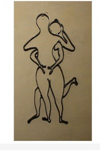 Katz: Couple Sculpture