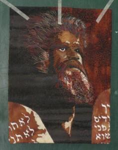 Moses as a quilt portrait