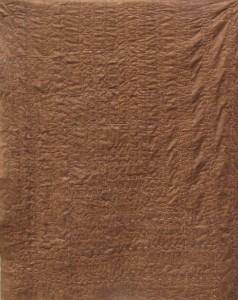 Basted quilt back