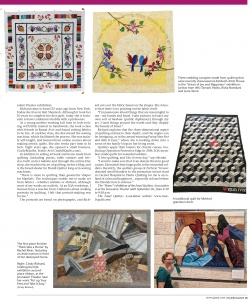 Jerusalem Post Magazine article: Quilting puts Israel on the map, page 2